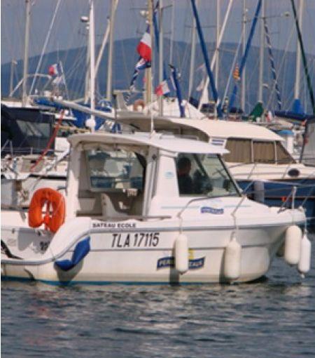 Ecole de Navigation du Port d'Hyères - Photo 3