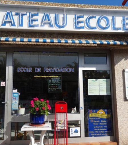 Ecole de Navigation du Port d'Hyères - Photo 4