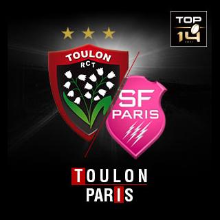 2020 - RCT / PARIS