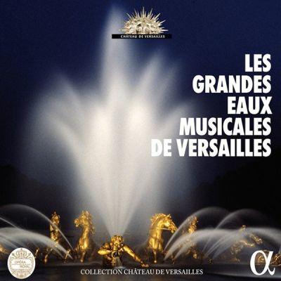 @ Tous droits réservés Château de Versailles