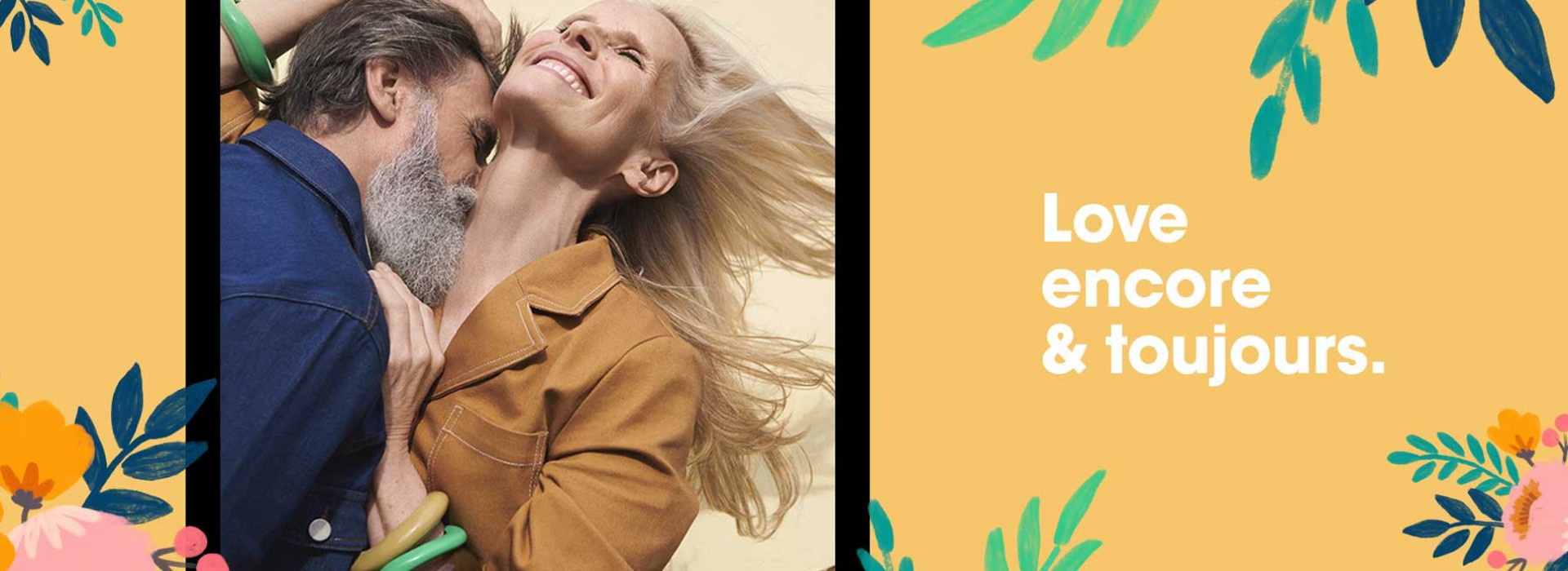Sephora dévoile ses essentiels beautés, et vous, quels sont les vôtres?